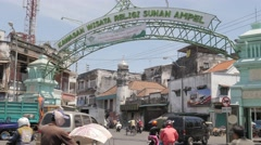 Gate to Ampel Arab quarter,Surabaya,Java,Indonesia Stock Footage