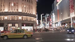 Ginza Buildings Tokyo Stock Footage