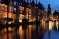 Senate building of the Dutch parliament - stock photo