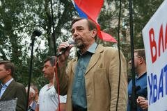 Stock Photo of Human Rights Activist Lev Ponomarev at the rally of Russian democratic