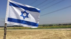 Weaving flag of Israel in the wind Stock Footage