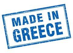 Greece blue square grunge made in stamp - stock illustration