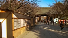 People walking out of Yasukuni Temple Stock Footage