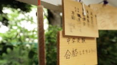 Japanese wooden chimes - stock footage
