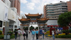 Traditional Style Chinese Gate In Kunming City, Yunnan Province China Stock Footage