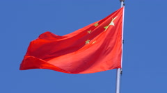 The National Flag Of China Blue Sky Stock Footage