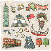 lovely hand drawn style Taiwan specialties and attractions - stock illustration