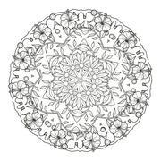 Stock Illustration of exquisite mandala pattern design