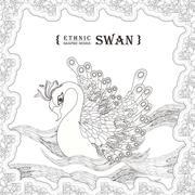Stock Illustration of graceful swan