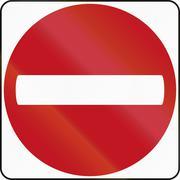 No Entry in Brunei - stock illustration