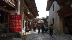 People Walking In The Old Town Of Shangri-La Dukezong China Stock Footage