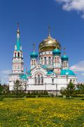 Uspensky cathedral in Omsk, Russia Stock Photos