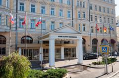 Moscow, Russia - 09.21.2015. The main entrance to  Hotel Baltschug Kempinski Stock Photos