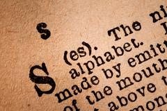 Close-up of a S, the 19th Letter of the Latin Alphabet - stock photo