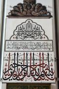 Bursa, Turkey. Great Mosque Stock Photos
