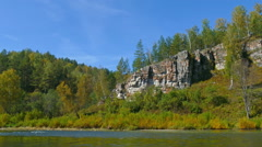Mountain Yuryuzan river landscape, South Ural Stock Footage