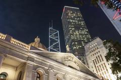 Stock Photo of Hong Kong Legislative Council