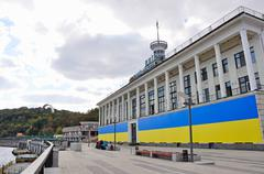 River Station Building with ukrainian flag in Kiev, Kyiv Stock Photos