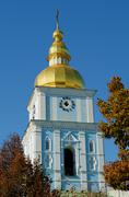 St. Michael's Golden Domed Monastery, Kiev Stock Photos