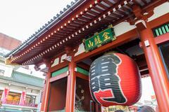 Big lantern at Asakusa Kannon Temple (Sensoji) - stock photo
