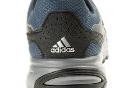 Adidas Outdoor Running Shoes - Back View and Logo - stock photo