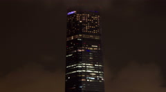 ICC building kowloon Hong Kong at night largest building in the world. - stock footage