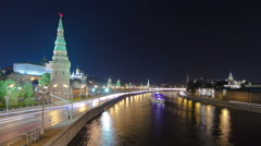 View from the bridge on Moscow Kremlin andthe embankment of the Moscow river Stock Footage