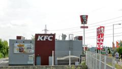 View of the kfc restaurant in the center of the city Stock Footage