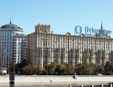 Moscow, Russia - 09.21.2015.  View of  Taras Shevchenko embankment - stock photo