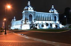 Agriculture Palace In Kazan Stock Photos
