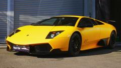 Lamborghini Murciélago LP 670 SuperVeloce Stock Footage