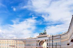 Stock Photo of Background with General Staff Building in St Petersburg, Russia