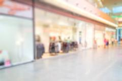 Big retail Shop - stock photo