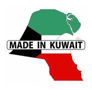 made in kuwait - stock illustration