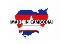 Made in cambodia Stock Illustration