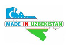 Made in uzbekistan Stock Illustration