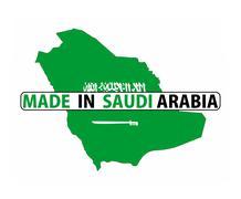 Made in saudi arabia Stock Illustration