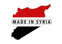 made in syria - stock illustration