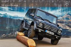 Kiev, Ukraine - OCTOBER 10, 2015: Mercedes Benz star experience. The interesting Stock Photos