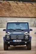 Kiev, Ukraine - OCTOBER 10, 2015: Mercedes Benz star experience. The interesting - stock photo