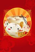 Chinese dim sum, used for restaurant menu cover Stock Illustration