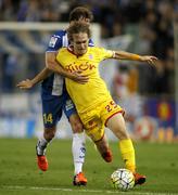Alen Halilovic of Sporting Gijon - stock photo