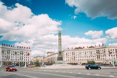 Monument With Eternal Flame In Honor Of The Victory Of The Sovie - stock photo