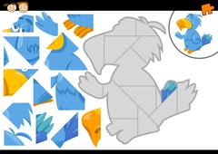 Preschool jigsaw puzzle game Stock Illustration