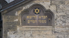 Jewish inscription on a synagogue in Prague Stock Footage