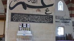 Edirne, Turkey. Old Mosque - Eski Mosque interior Stock Footage