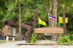 KOH SAMUI, THAILAND - APRIL 06, 2012: Exterior of the Park ranger station boa Stock Photos