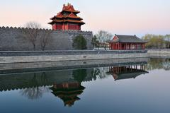 Stock Photo of Imperial Palace