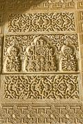 Arabesques in Courtyard of Lions, Granada, Spain Stock Photos