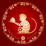 Chinese New Year Golden Monkey Background - stock illustration
